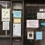 Jüdisches Schaufenster