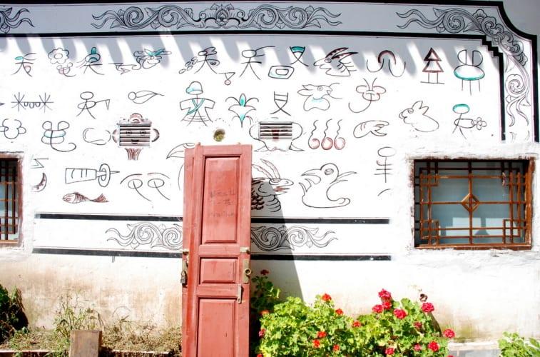 Dongba-Schrift